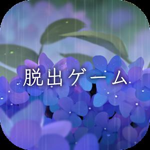 Icon: 避雨地脫出