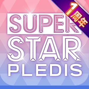 Icon: SUPERSTAR PLEDIS | 日版