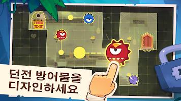 Screenshot 3: King of Thieves (도둑의 왕)