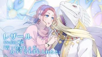 Screenshot 4: Kemono X Hanayome