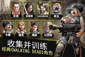 Screenshot 2: 陰屍路:生存之路