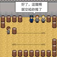 Screenshot 4: 贖罪的時鐘