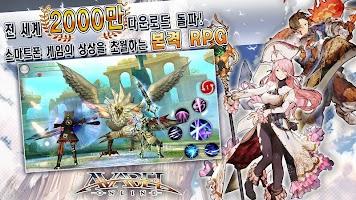 Screenshot 1: 신의 탑 하늘의 정원 | 일본판