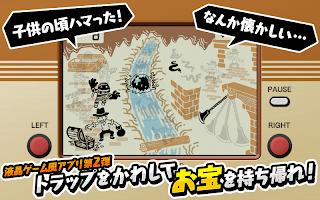 Screenshot 1: おたからハンター -OTAKARA HUNTER-