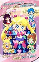 Screenshot 3: Sailor Moon Drop