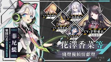 Screenshot 3: 食夢計劃 (繁中版)