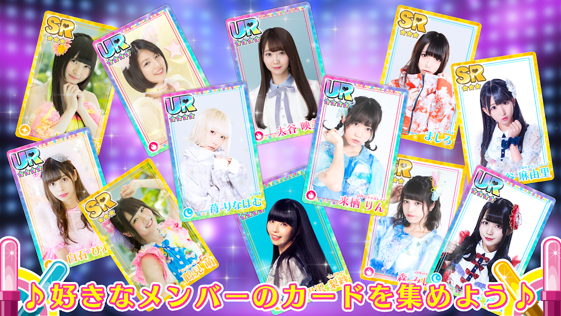 Screenshot 4: Girls Beat Stage!