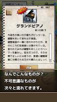 Screenshot 2: 砂町原山