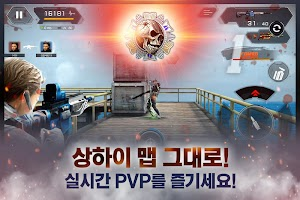 Screenshot 2: SPECIAL FORCE  for Kakao