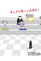 Screenshot 3: 占いバキューン! 空気読み。編