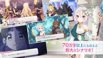 Screenshot 4: 公主連結!Re:Dive (日版)