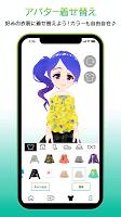 Screenshot 3: 토피아 - 아바타 생방송 앱