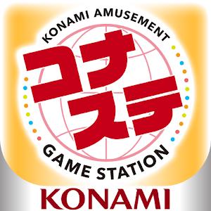 Icon: コナステ