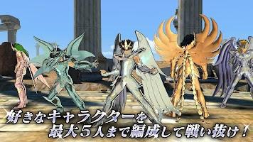 Screenshot 2: 聖鬥士星矢 ZODIAC BRAVE  | 日版
