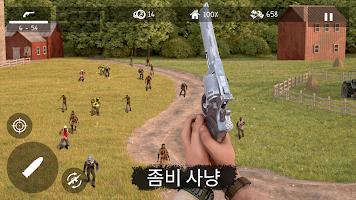 Screenshot 1: 데드제드(Dead Zed)