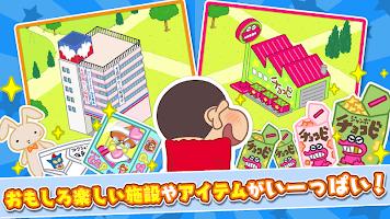Screenshot 4: クレヨンしんちゃん 一致団ケツ! かすかべシティ大開発