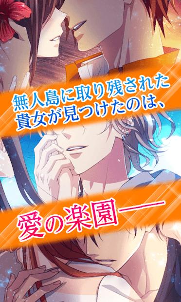 師哥×無人島◆DEAD or LOVE