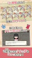 Screenshot 3: 弓巫女傳
