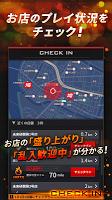 Screenshot 2: 湾岸ナビゲーター