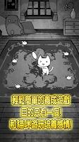 Screenshot 2: 世界奇喵物語 ~令人戰慄的貓咪日記~