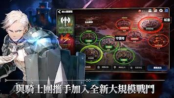 Screenshot 1: 第七史詩 (Epic Seven)
