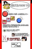 Screenshot 4: Medal Matsuri
