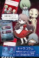 Screenshot 3: 扭曲之國的愛麗絲 (新版)