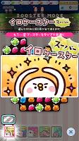 "Screenshot 3: Kanahei's Small animals Piske & Usagi ""Go. Rocket Go!"""