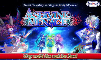 Screenshot 1: RPG Asdivine Menace