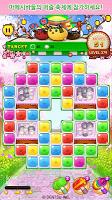 Screenshot 1: 마메시바 - 퍼즐축제