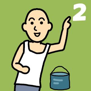 Icon: 거지키우기2 한푼마을