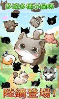 Screenshot 2: 貓咪生活