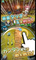 Screenshot 3: アニマル×モンスター【激アツ跳弾バトルRPG!】