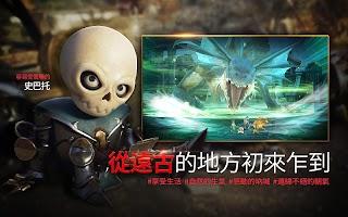 Screenshot 4: 天堂 Red Knights