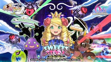 Screenshot 1: Princess Punt Sweets