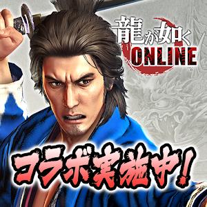 Icon: Yakuza ONLINE | Japanese