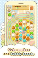 Screenshot 4: 스밋코구라시 퍼즐게임