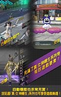 Screenshot 2: D×2真・女神轉生 Liberation | 繁中版