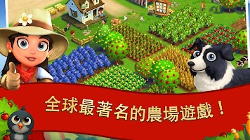 Screenshot 1: FarmVille 2:鄉間逍遙遊