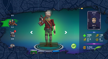 Screenshot 3: Zombie VS Fighters !
