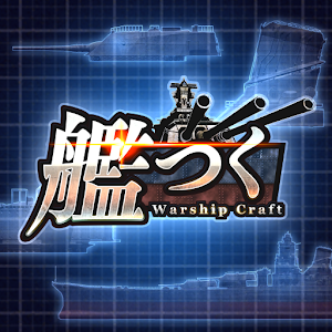 Icon: Warship Craft