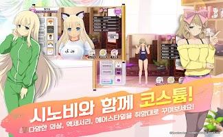 Screenshot 2: 忍者大師 閃亂神樂 NEW LINK | 韓文版
