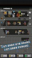 Screenshot 3: 슈퍼 마이너 : 광부 키우기