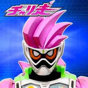 Icon: 假面騎士EX-AID ☓ 暴走自行車