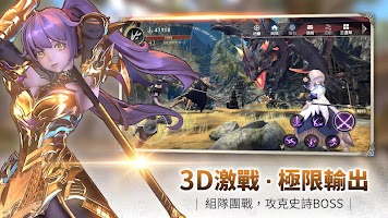 Screenshot 4: 幻想神域2