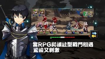 Screenshot 1: 地下城與公主:無限