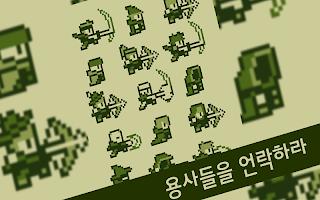 Screenshot 3: 용사는 타이밍 - 레트로 대전 액션 RPG