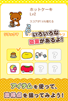 Screenshot 4: 懶懶熊PON!PON!