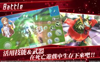 Screenshot 2: 刀劍神域:關鍵鬥士 (國際版)