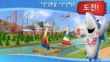Screenshot 4: RollerCoaster Tycoon® Touch™